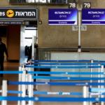 Orden de aislamiento de dos semanas para todos los que ingresan a Israel