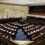 La Knéset tendrá que cerrar, dice el jefe de la guardia del parlamento
