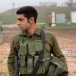 El asesino de Amit Ben Yigal acusado de causar la muerte intencionalmente
