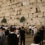 Debido a la pandemia, el Muro de los Lamentos rifa boletos para los días santos