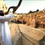 Israel se prepara para los Altas Fiestas sin visitantes extranjeros