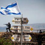 'No permitiremos que Hezbolá o Irán se atrincheren en los Altos del Golán'