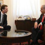 Netanyahu y Rivlin expresan «total solidaridad» con Austria tras el ataque terrorista de Viena