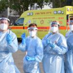 861 nuevos casos de COVID identificados; Eilat abre sus puertas