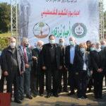 Los palestinos lanzan el programa de plantación de árboles del «Día de los Mártires» en honor a los terroristas