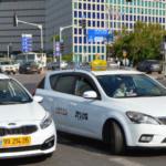 Tel Aviv tendrá taxis sin conductor en 2022