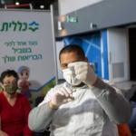 Dos millones de personas vacunadas mientras Israel continúa el impulso de vacunación líder en el mundo