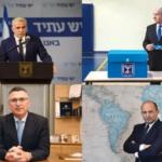 ¿Cómo puede Israel formar una coalición y evitar otras elecciones?