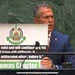 El embajador israelí desgarra a la ONU: la hipocresía en esta institución no conoce límites