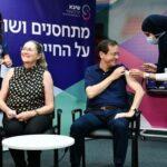 El presidente Herzog inició la campaña de vacunación de la tercera dosis