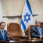Isaac Herzog juró como el undécimo presidente de Israel