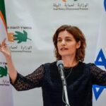 Ministra de Medio Ambiente: informe de la ONU muestra que Israel debe declarar emergencia climática