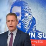 Erdan pide que se congelen los fondos de la UNRWA hasta que se complete una investigación independiente